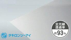 ポリカーボネート板PCSP F6600 耐候(両面) 透明両面すりガラス調マット 厚2mm タキロン ポリカ(最大1,070mm × 3,000mm)4,840円/1平米 タキロンシーアイ
