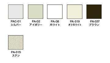 積水樹脂プラメタルプラメタルPAアルミ複合板3mmx1220mmx2440mm3枚1ケース¥17.000/枚(税抜)[送料無料]