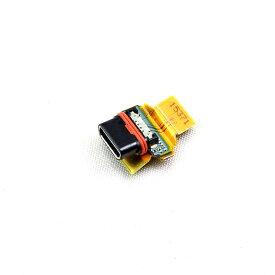 【SONY XPERIA Z5 Compact】ドックコネクター エクスぺリア Micro USB充電口交換用パーツ【SO-02H】【メール便なら送料無料】