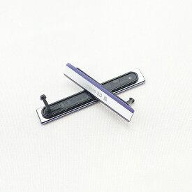 【SONY Xperia Z2】Xperia Z2 キャップ カバー SIMカード microUSB SDカード スロット【メール便なら送料無料】