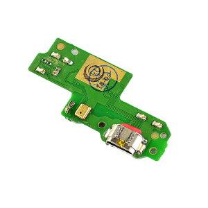 【Huawei P9 Lite】ドックコネクター ファーウェイ USB充電口交換用パーツ【メール便なら送料無料】