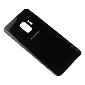 【Galaxy S9】修理交換用バックパネル ギャラクシー背面ガラスパネル【SC-02K SCV38】