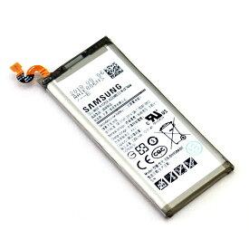 【SAMSUNG Galaxy Note8】ギャラクシー ノート 8 内蔵互換バッテリー SC-01K SCV37【スマホ修理交換用パーツ】【メール便なら送料無料】