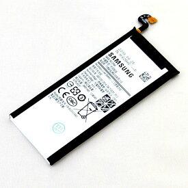 【Galaxy S7 Edge】内蔵互換バッテリー ギャラクシー S7 エッジ SC-02H SCV33 SAMSUNG【スマホ修理交換用パーツ】【メール便なら送料無料】