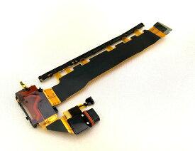 【SONY Xperia Z4】ドックコネクター 電源ボタン ボリューム カメラボタン エクスぺリア Micro USB充電口交換用パーツ【SOV31 SO-03G 402SO】【メール便なら送料無料】
