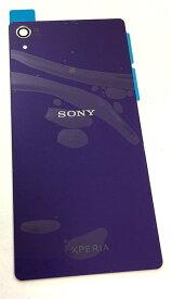 【SONY XPERIA Z2】 バックパネル パープル エクスぺリア修理用背面ガラスパネル 交換用パーツ【SO-03F】