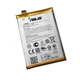 【Asus ZenFone2】内蔵互換バッテリー ZE551ML C11P1424 ゼンフォン2 【スマホ修理交換用パーツ】【メール便なら送料無料】