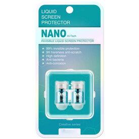 液体スマホコーティング ナノクリア 液晶保護 全機種対応 2ml 2本入り 指紋防止 手触りさらさら 擦り傷防止