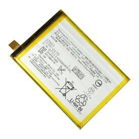 【Xperia Z5 Premium】内蔵互換バッテリー エクスぺリア Z5 Premium SO-03H LIS1605ERPC【スマホ修理交換用パーツ】【メール便なら送料無料】