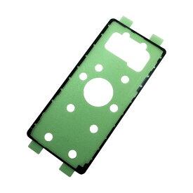【Galaxy Note8】バックパネル両面テープ 専用背面ガラス用接着剤 ギャラクシーノート8【SC-01K SCV37】【メール便なら送料無料】