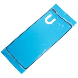 【SONY XPERIA XZ2 Compact】フロントパネル両面テープ エクスぺリアXZ2コンパクト 前面ガラス用接着剤 SO-05K メール便なら送料無料