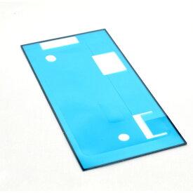 【SONY XPERIA XZ1】 フロントパネル両面テープ エクスぺリアXZ プレミアム専用背面ガラス用接着剤 【SO-01K SOV36】【メール便なら送料無料】