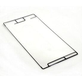 【SONY XPERIA XZ Premium】 フロントパネル両面テープ エクスぺリアXZ プレミアム専用背面ガラス用接着剤 【SO-04J】【メール便なら送料無料】