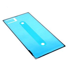【SONY Xperia XZ Premium】 バックパネル両面テープ Xperia XZ プレミアム 専用背面ガラス用接着剤 【SO-04J】【メール便なら送料無料】