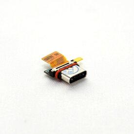 【SONY Xperia X Compact】ドックコネクター エクスぺリア Type-C USB充電口交換用パーツ【SO-02K】【メール便なら送料無料】