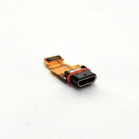 【SONY Xperia X Performance】ドックコネクター エクスぺリア Micro USB充電口交換用パーツ【SO-04H SOV33 502SO】【メール便なら送料無料】