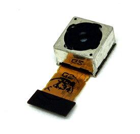 【SONY XPERIA Z1】メインカメラ バックカメラ エクスぺリア修理交換用 2070万画素【SO-01F SOL23】【メール便なら送料無料】