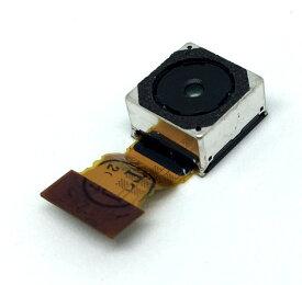【SONY XPERIA Z3】メインカメラ バックカメラ エクスぺリア修理交換用 2070万画素【SO-01G SOL26 401SO】【メール便なら送料無料】