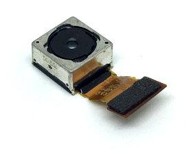 【SONY XPERIA Z4】メインカメラ バックカメラ エクスぺリア修理交換用 2070万画素【SO-03G SOV31】【メール便なら送料無料】