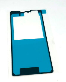 【SONY XPERIA Z1f Z1Compact】 バックパネル両面テープ エクスぺリアZ1コンパクト専用背面ガラス用接着剤 【SO-02f】【メール便なら送料無料】