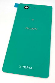 【SONY XPERIA Z3 Compact】バックパネル修理用 グリーン 背面ガラスパネル交換用パーツ 【SO-02G】