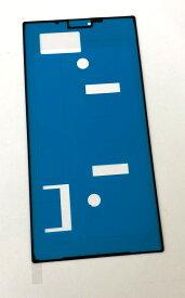 【SONY XPERIA XZ XZs】 フロントパネル両面テープ エクスぺリアXZ専用背面ガラス用接着剤 【SO-01J SOV34 601SO SO-03J SOV35】【メール便なら送料無料】