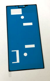 【XPERIA XZ】フロントパネル両面テープ エクスぺリアXZ専用前面ガラス用接着剤 【SONY SO-01J SOV34 601SO SO-03J SOV35 Xperia XZs】【メール便なら送料無料】