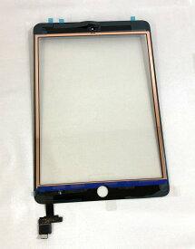 【iPad Mini3】フロントパネルデジタイザー【アイパッドミニ修理交換用部品】【タッチパネル+前面ガラス】