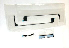 【iPad Mini】フロントパネル両面テープ【アイパッドミニ修理用部品】【1台分】【メール便なら送料無料】