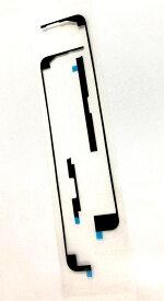 【iPad Mini3】フロントパネル両面テープ【アイパッドミニ修理用部品】【1台分】【メール便なら送料無料】