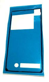 【SONY XPERIA Z2】 バックパネル両面テープ エクスぺリアZ2専用背面ガラス用接着剤 【SO-03F】【メール便なら送料無料】