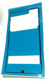 【SONY XPERIA Z5】 バックパネル両面テープ エクスぺリアZ5専用背面ガラス用接着剤 【SO-01H SOV32】【メール便なら送料無料】