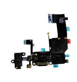 【iPhone5c】 ドックコネクター Lightning充電口パーツ【スマホ交換修理用部品】【メール便なら送料無料】