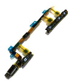 【SONY XPERIA Z3 Compact】電源,ボリューム,カメラボタンフレックスケーブル+バイブレーター 修理交換用パーツ【SO-02G】【メール便なら送料無料】