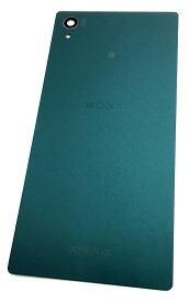 【SONY XPERIA Z5】【フロストガラス】 バックパネル つや消しグリーン エクスぺリア修理用背面ガラスパネル 交換用パーツ【SO-01H SOV32】