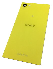 【SONY XPERIA Z5 Compact】【フロストガラス】バックパネル修理用 イエロー 背面ガラスパネル交換用パーツ 【SO-02H】