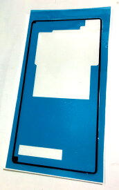 【SONY XPERIA Z3】 バックパネル両面テープ エクスぺリアZ3専用背面ガラス用接着剤 【SO-01G SOL26 401SO】【メール便なら送料無料】