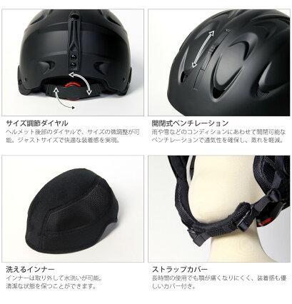 スノーボードスキーヘルメットレディースメンズ