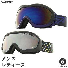 【送料無料】スノーボード スキー ゴーグル レディース メンズ VAXPOT(バックスポット) スキーゴーグル スノーボードゴーグル VA-3608【ゴーグル ダブルレンズ ミラーレンズ 球面レンズ 曇り止め くもりどめ UVカット スノボ】【スキーウェア と一緒に】[返品交換不可]