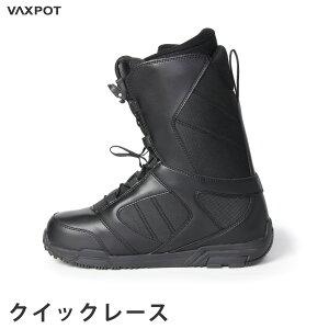 【送料無料】スノーボード ブーツ レディース メンズ スピードレース VAXPOT(バックスポット) スノーボード ブーツ VA-3659【スピードレーシング タイプ クイックレース スノーボード スノボ】