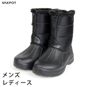 【送料無料】スノーブーツ レディース メンズ EVA 素材 VAXPOT(バックスポット) スノー ブーツ VA-8256【ウィンターブーツ スノーシューズ ダウンブーツ 防寒】【スキー ウェア スノーボード ウ