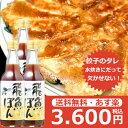 [送料無料] 隠岐の島調味料 海士物産の飛魚ぽん360ml×3本入 レシピ付 国産 ゆず ゆず果汁 橙 ぽん酢 飛魚だし 昆布だ…