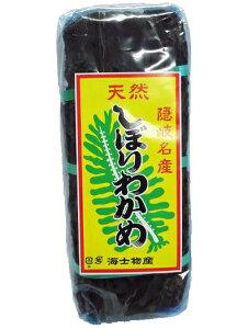 [無添加 自然食品]絞りわかめ140g あまぶっさん 日本海の荒波で育った 天然わかめ 歯ごたえ抜群の 人気のワカメ 乾物 天然物なので、数量がなかなかありません。 レシピは 酢の物 みそ汁 サ