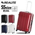 スーツケース46cm機内持ち込み可小型SSサイズ軽量フレームキャリーケース旅行かばんsifflerシフレAMC0001