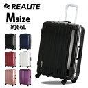 【SALE】スーツケース 60cm 軽量 中型 Mサイズ フレームキャリーケース 旅行かばん 鏡面 レディース メンズ 学生siffl…