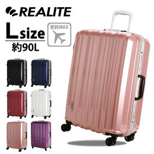 【SALE】スーツケース 67cm 軽量 大型 Lサイズ無料受託手荷物最大サイズ 総外寸合計157cmキャリーケース siffler シフレ 1年保証付 AMC0001