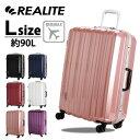 【SALE】スーツケース 67cm 軽量 大型 LLサイズ無料受託手荷物最大サイズ 総外寸MAX157cmsiffler シフレ 1年保証付 AM…