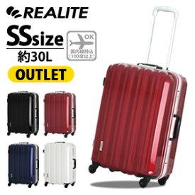 【訳ありアウトレット】在庫処分 スーツケース 機内持ち込み可 小型軽量 フレーム キャリーケース 旅行かばん SSサイズキャビンサイズ レディース メンズ ジュニアsiffler シフレ AMC0001 46cm