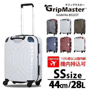 【ポイント10倍 6/25(金)9:59まで】スーツケース 機内持ち込み可 SSサイズ 小型 44cmキャリーケース グリップマスター搭載1年保証付 シフレ ESCAPE'S B5225T