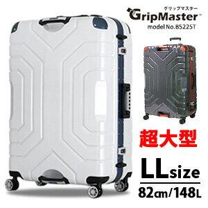 スーツケース 82cm 148L グリップマスター搭載超大型 LLサイズ キャリーケースシフレ 1年保証付 エスケープ B5225T (フレーム/長期宿泊)